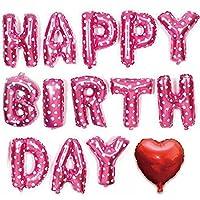 誕生日 風船 飾り付け バースデー バルーン HAPPY BIRTHDAY ハート 付き アルミ風船 男の子 女の子 (ピンク)