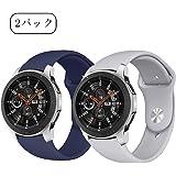 【2個セット】Seltureone For Sumsung Galaxy Watch (46mm) /Ticwatch Pro/TicWatch E2/TicWatch S2/HUAWEI Watch GT/AMAZEIT Watch 等 22mm ソフトシリコン製 交換用バンド クイックリリース ベルト 耐水性能 多色選択 調整自由 2サイズ(Small グレー+ミッドナイトブルー)