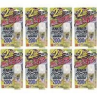 【まとめ買い】おすだけベープ ワンプッシュ式 虫除け スプレー 200回分 無香料 広範囲用【×8個】