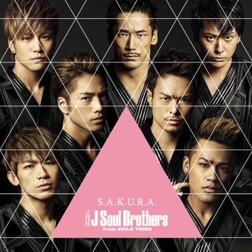 S.A.K.U.R.A. (CD+DVD) - 三代目 J Soul Brothers from EXILE TRIBE