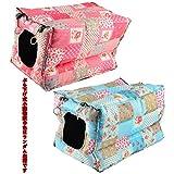 ペットハウス,YIFAN ぶら下げ式可能 暖かい綿ペットハンモック 小動物巢 家 ウサギ/りす/イタチ/ギニア豚/ハムスターかご ハンモック玩具