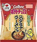 カルビー ポテトチップス スタミナラーメン味 55g×12袋 (茨城県)