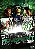 DOWNTOWN MOVEMENT 2008 [DVD]