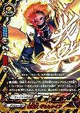 神バディファイト S-BT01 我楽天 ギヒヒレイア (ホロ仕様) 闘神ガルガンチュア | デンジャーW ゴッドヤンキー モンスター