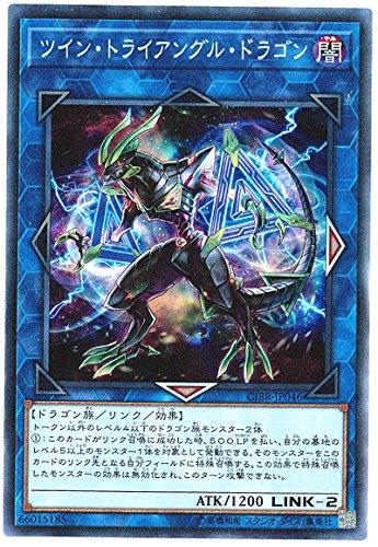 遊戯王 / ツイン・トライアングル・ドラゴン(スーパーレア) / CIBR-JP046 / CIRCUIT BREAK(サークット・ブレイク)