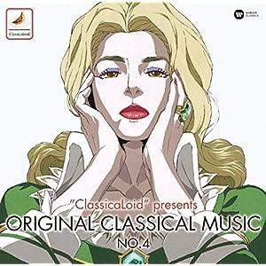 """ClassicaLoid"" presents ORIGINAL CLASSICAL MUSIC Vol.4 アニメ「クラシカロイド」で""ムジーク""となった『クラシック音楽』を原曲で聴いてみる 第四集"