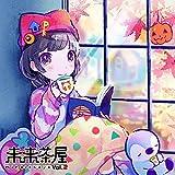 【Amazon.co.jp限定】未来茶屋 vol.2 (ステッカー付)