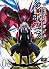 機動戦士ガンダム 鉄血のオルフェンズ 8 [DVD]