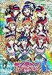 ラブライブ!サンシャイン!!The School Idol Movie Over the Rainbow (特装限定版) [Blu-ray]