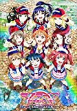 ラブライブ!サンシャイン!!The School Idol Movie Over the Rainbow (特…