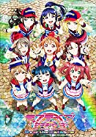 ラブライブ!サンシャイン!!The School Idol Movie Over the Rainbow [Blu-ray]