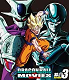 DRAGON BALL THE MOVIES Blu-ray ♯03[BSTD-20163][Blu-ray/ブルーレイ]