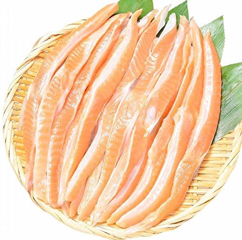 築地の王様 トロサーモンハラス 2kg 鮭ハラス 一番おいしい脂がのった大トロ部分 こんがり焼けばトロけます!旨みの濃さならハラス トロサーモン サーモンハラス 鮭ハラス 鮭 メガ盛り