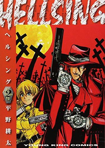 HELLSING 2 (ヤングキングコミックス)の詳細を見る