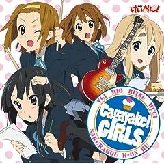 Cagayake!GIRLS(初回限定盤) [Single] [Limited Edition] [Maxi]