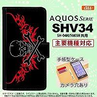 手帳型 ケース SHV34 スマホ カバー AQUOS SERIE アクオス ドクロ黒横 赤 nk-004s-shv34-dr876