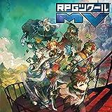 RPGツクールMV|オンラインコード版