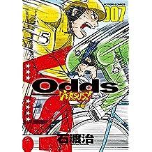 Odds VS! : 7 (アクションコミックス)