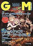 ゲームマスタリーマガジン第10号