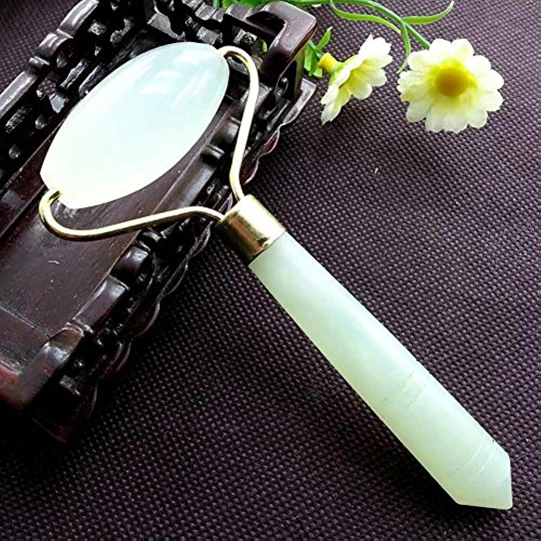 鎖巻き取り真鍮TINYPONY 玉マッサージローラー ポータブル フェイス美容ツール 美顔器 フェイスケア 美顔マッサージローラー  天然石