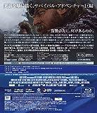 レヴェナント:蘇えりし者 [Blu-ray] 画像