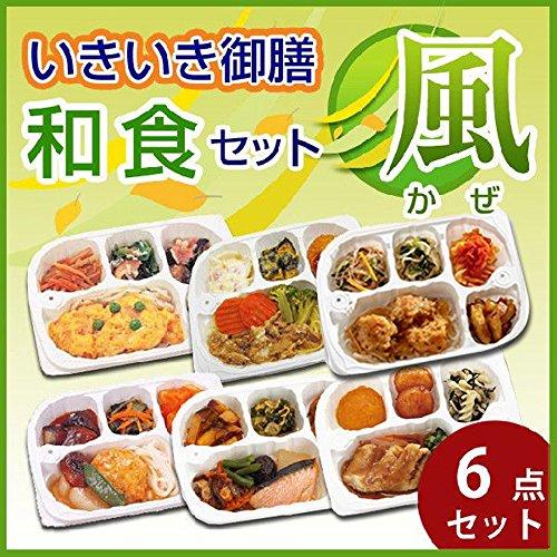 【冷凍】低たんぱくお弁当 いきいき御膳 和風セット 風(6点...
