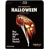 ハロウィン <4Kリマスター版>Blu-ray