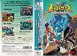ビーストウォーズ2 超生命体 トランスフォーマー ACT.14 [VHS]