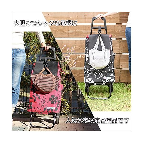 COCORO(コ・コロ) ショッピングカート ...の紹介画像3