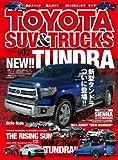 TOYOTA SUV&TRUCKS volume#02 基本スペックから購入ガイドまで!2014年タンドラのすべて (M.B.MOOK)