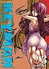 KEYMAN THE HAND OF JUDGMENT 第3巻