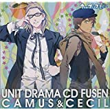 うたの☆プリンスさまっ♪Debut/UNIT DRAMA CD FUSEN CAMU&CECIL