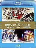 東京ディズニーシー ザ・ベスト -冬&ブラヴィッシーモ!-<ノーカット版>[VWBS-8781][Blu-ray/ブルーレイ]