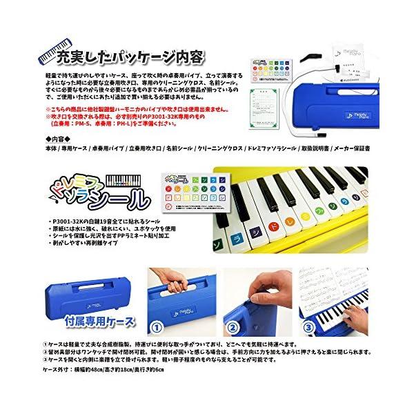 KC 鍵盤ハーモニカ ブラック 32鍵 P30...の紹介画像4