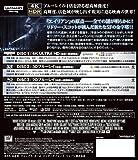 プロメテウス(3枚組)[4K ULTRA HD + 3D + Blu-ray] 画像