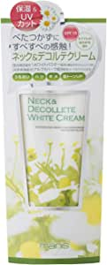 マニス ネック&デコルテ ホワイトシルキークリーム 60g