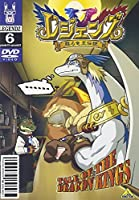 LEGENDZ TALE OF THE DRAGON KINGS 6 [DVD]
