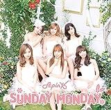 SUNDAY MONDAY -Japanese Ver.-通常盤 (デジタルミュージックキャンペーン対象商品: 200円クーポン)