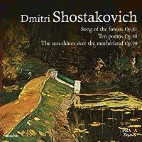 ショスタコーヴィチ: 声楽作品集〜森の歌、われらの祖国に太陽は輝く、10の詩 (Shostakovich: Song of the Forests, The Sun Shines over the Motherland, Ten Poems)