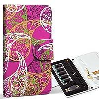 スマコレ ploom TECH プルームテック 専用 レザーケース 手帳型 タバコ ケース カバー 合皮 ケース カバー 収納 プルームケース デザイン 革 フラワー ピンク 模様 ペイズリー 005237