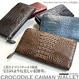 本革のクロコダイル長財布/ワニ革財布(メンズ用&レディース用/頭部位&背中部位/ブラック)