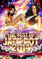 THE BEST OF JACK POT 2014 [DVD]
