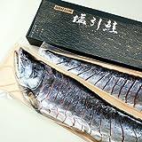 永徳 新潟村上 塩引き鮭 切身 姿造り 4kg前半