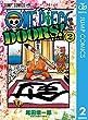 ONE PIECE DOORS! 2 (ジャンプコミックスDIGITAL)