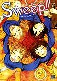 Sweep!! 3 (バーズコミックス) 画像