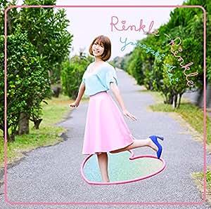 Rinkle-Rinkle(通常盤)