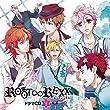 ドラマCD「ROOT∞REXX」Vol.2 (通常盤)