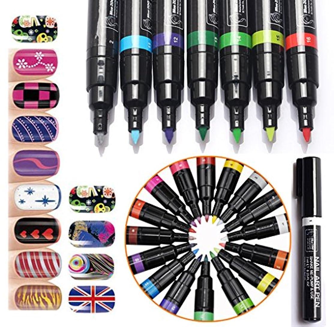 かご飲料季節(メイクアップエーシーシー) MakeupAcc カラーネイルアートペン 3Dネイルペン ネイルアートペン ネイルマニキュア液 ペイントペン ペイント 両用 DIY 16色 (16色) [並行輸入品]