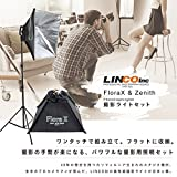米国LINCO社製 撮影照明セット 全米プロカメラマン御用達 4灯ライトソケット 三脚スタンド ソフトボックス
