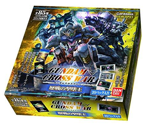 GUNDAM CROSS WAR エクストラブースター 歴戦の撃墜王 【GCW-SP01】(BOX)